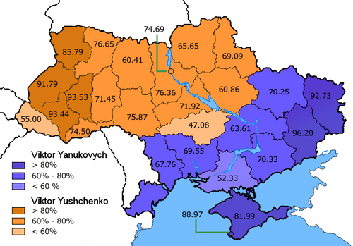 500px-Ukraine_ElectionsMap_Nov2004.png