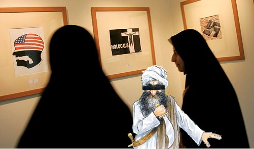 Muhammad visits Holocaust Cartoon Contest